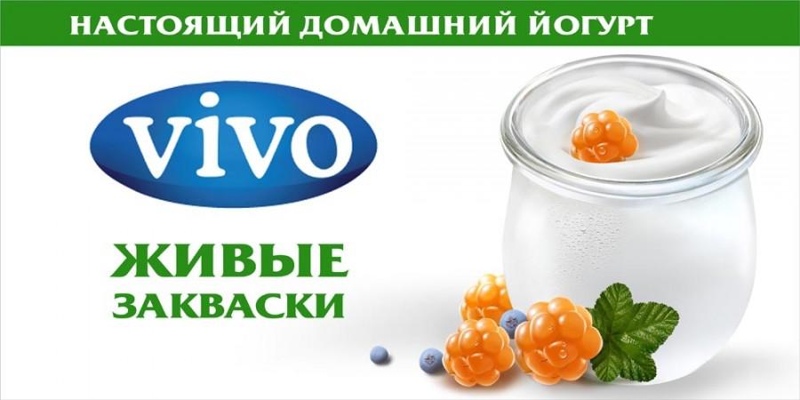 1vivo1