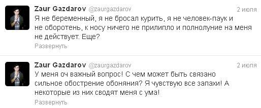 zapax