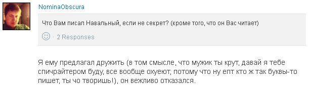 Egornav