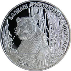 Серебряные монеты тигр rzeczpospolita polska 1923 50 groszy