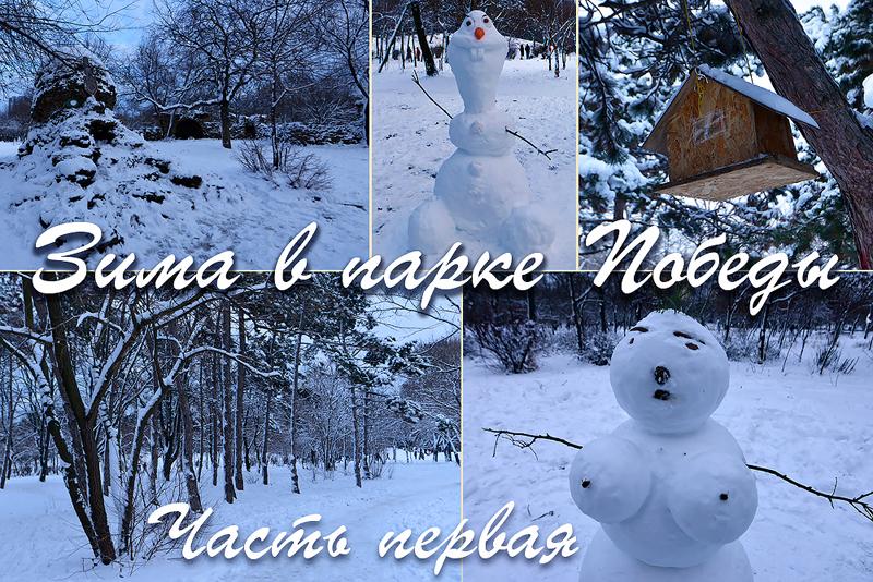 oldnewyearsnow_oblojka1.jpg