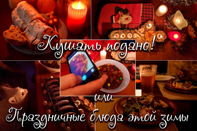 eda_oblojka.jpg