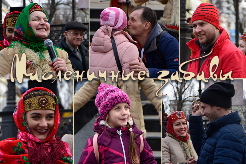 maslenica_oblojka2.jpg