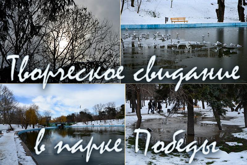 park_ts_oblojka1.jpg