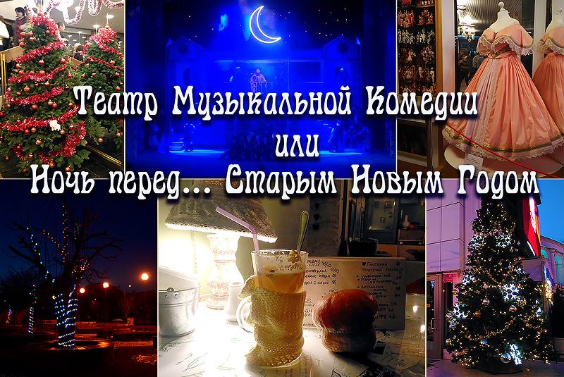 theatre_oblojka.jpg