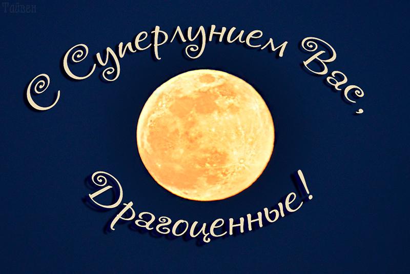 giperlunie_oblojka1.jpg
