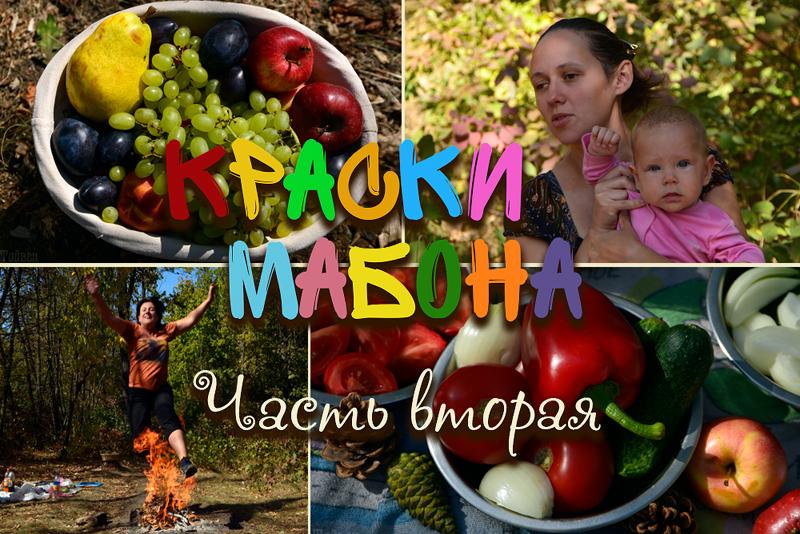 mabon_oblojka2.jpg