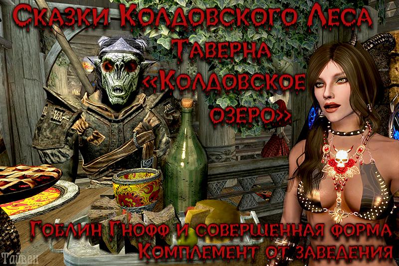 taverna3_1.jpg
