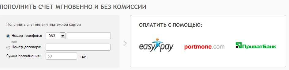 life_Pay1
