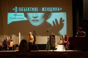 ОБРАЗ_репетиция