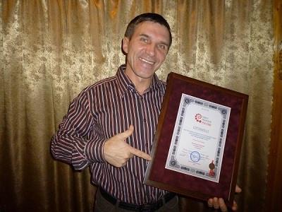 s_sertifikatom