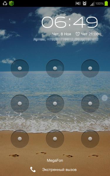 Screenshot_2012-11-08-06-49-02