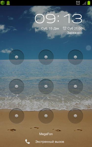 Screenshot_2012-12-15-09-13-50