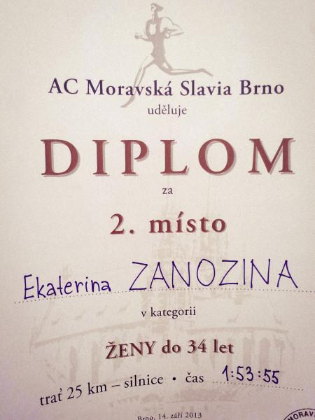 2013-09-14 15.42.00