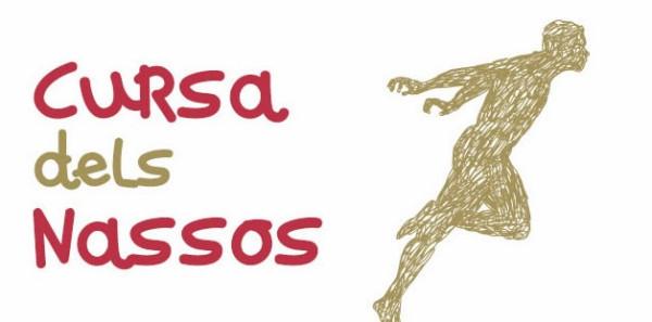 Logo Nassos 2013 A