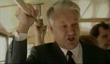 Ельцин троллейбус