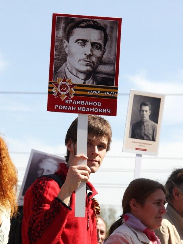 Роман Иванович в Бессмертном полку