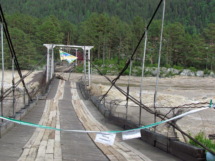 78_Эликманарский мост