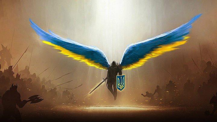 UA_angel