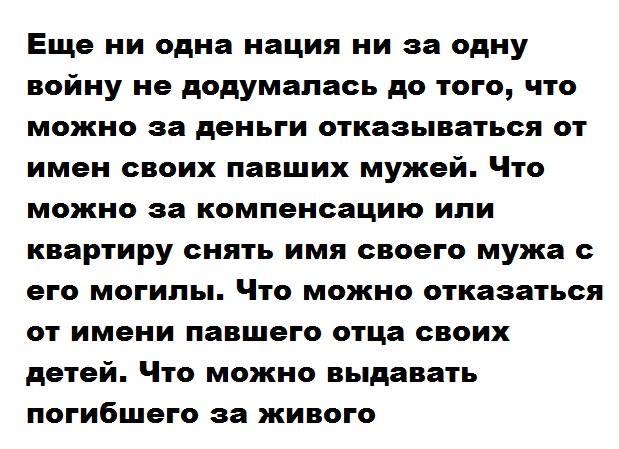 ru_vata