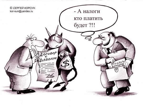 Александр Зарайский - Эволюция...
