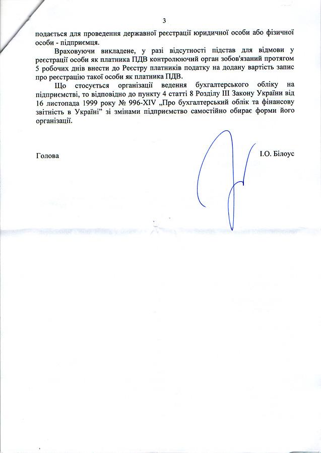 фирм плательщиками НДС.