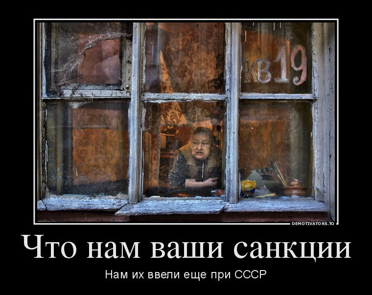 СССР - страна изобретателей и великих разработок?