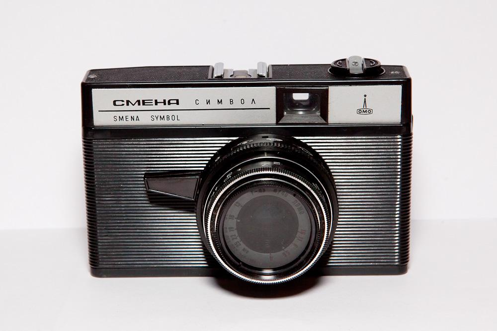 так марки фотоаппаратов в ссср проснулась