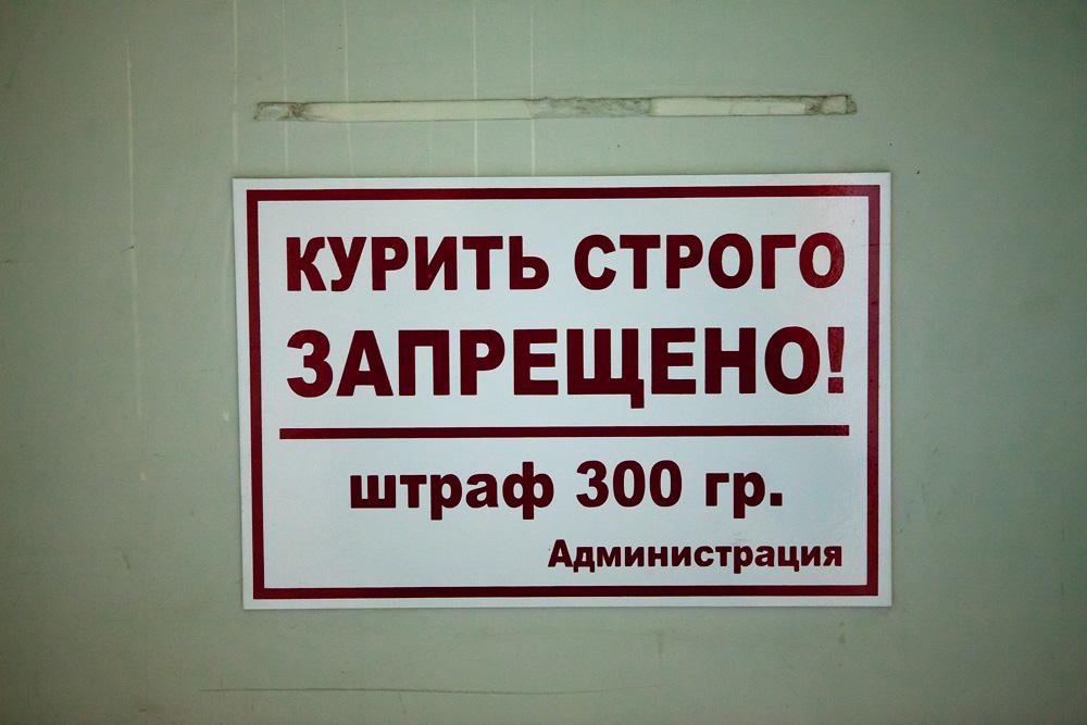 150322_1336.jpg