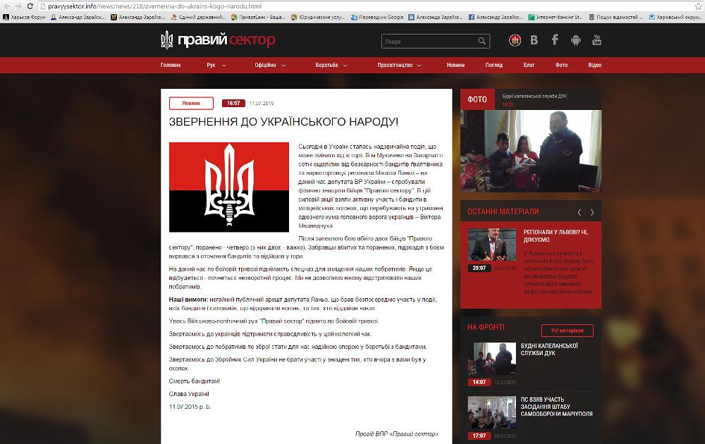 http://ic.pics.livejournal.com/zarajsky/20736925/2130475/2130475_original.jpg