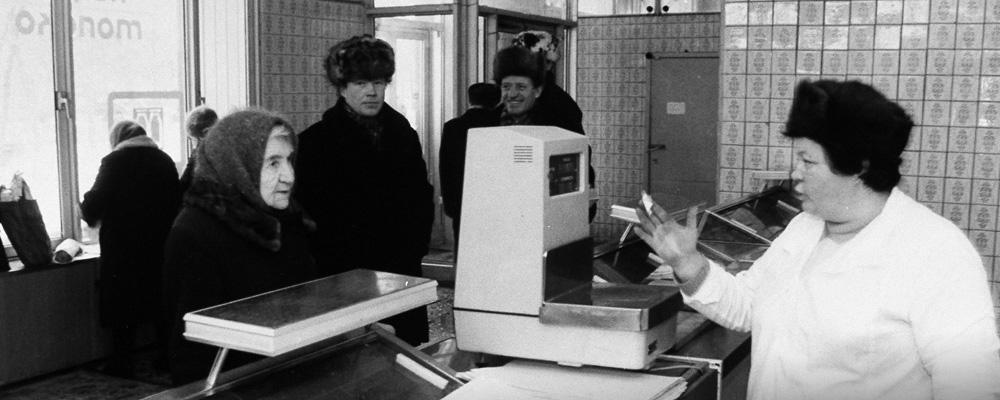 Как мы жили при СССР