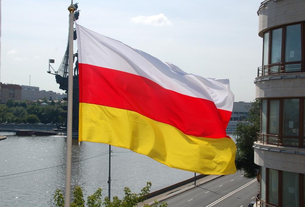 Копия флаг