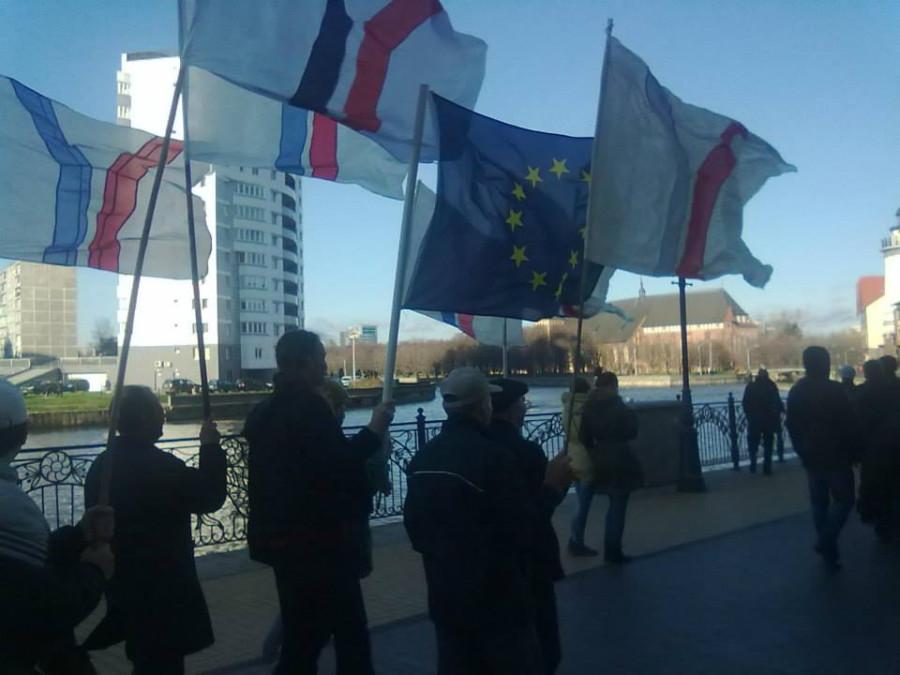 Флаг Евросоюза на