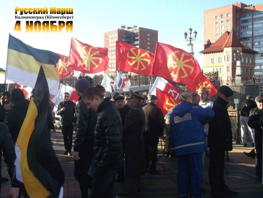 Издалека сборище язычников похоже на митинг КПРФ