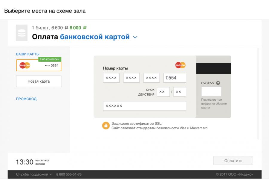 ClickAvia Кликавиа  официальный сайт отзывы