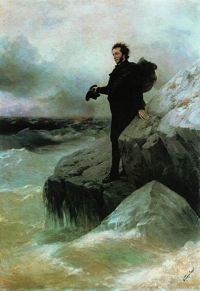 412px-Pushkin_farewell_to_the_sea