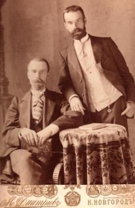 Братья Теребины. 1901г.