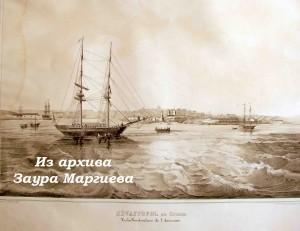 25. Севастополь