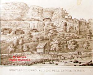 20. Имеретия. Брод на реке Квирилла. 1833 г.