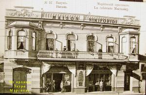 35. Дом Никифориди. На 1-ом этаже чайный магазин бр. Поповых.