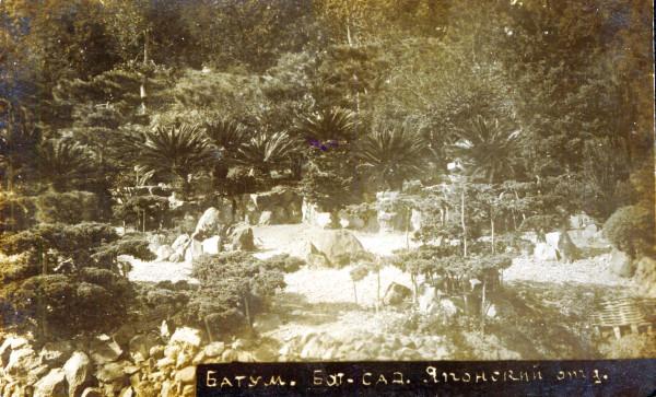 42. Ботанический сад. Японский отдел