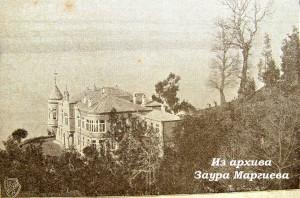 50. Дача Татаринова