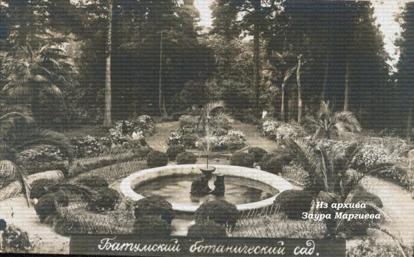 10. Зеленый мыс. Фонтан на даче М. Д, Альфонса.