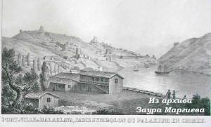 26. Порт Балаклава в 30-х гг. XIX в.