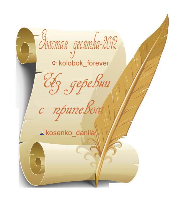 kosenko_danila