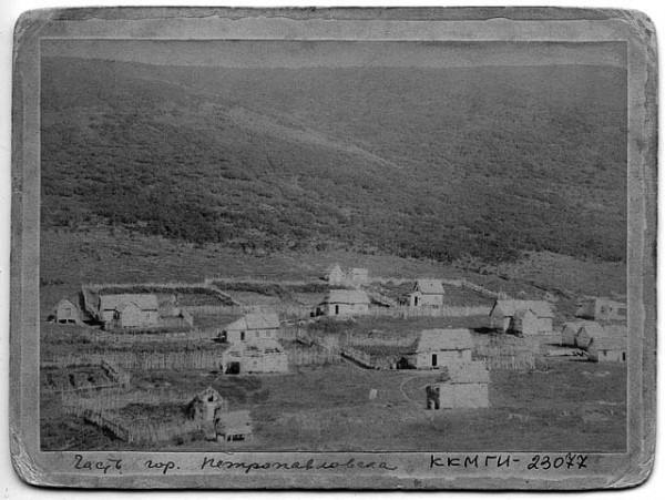 5 Петропавловск-Камчатский в конце 19 века