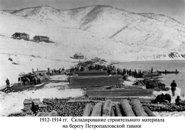 42 1912-1914 Складирование строительного материала