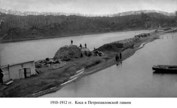 43 Петропавловская гавань