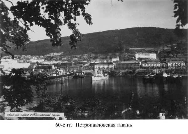 44 Петропавловская гавань
