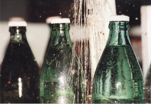 55 Завод Камчатское пиво. Мойка Чебурашек